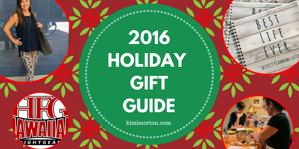 2016Holiday GiftGuide.png